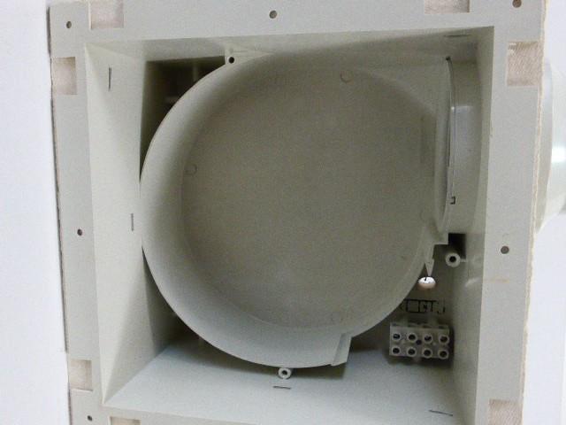Elegant Vendux E 140 Badezimmerlüfter Unterputzgehäuse Für Wand  Und Deckeneinbau U2013  Bild 3